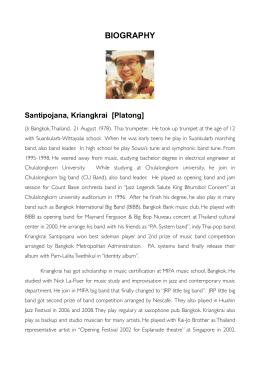 โหลดไฟล์ pdf ฉบับเต็ม Full Platong Biography 2014
