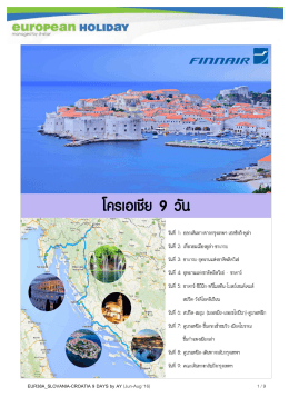 EUR38A_SLOVANIA-CROATIA 9 DAYS by AY(Jun