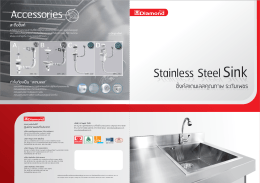Sink Brochure Rev1_2014 - diamondbrand.co.th
