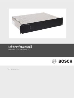 เครื่องชาร  จแบตเตอรี่ - Bosch Security Systems