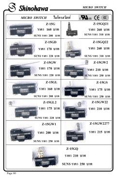 MICRO SWITCH ไมโครสวิสท   Z-15G ราคา 160 บาท Z-15GD Z