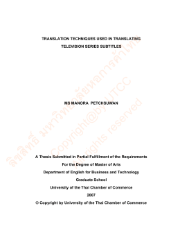 Translation Techniques used - EPrints UTCC