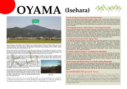 OYAMA (Isehara)