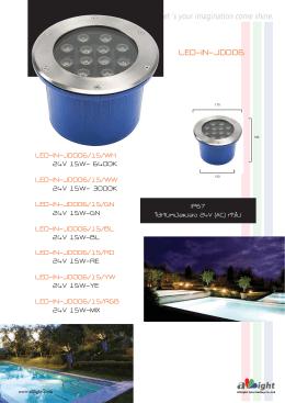 LED-IN-JD006