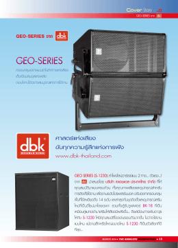 G - dbk