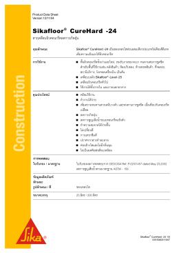 โหลดเอกสาร pdf
