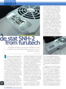 de stat SNH-2