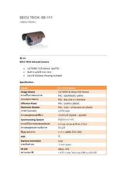 SECU TECH: SE-111