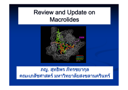 Review and Update on Macrolides