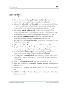 บรรณานุกรม - Faculty of Technical Education