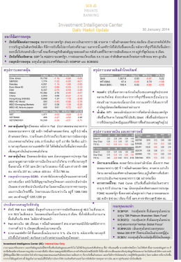 30 January 2014 - SCB Private Banking