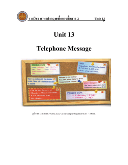 Unit 13 Telephone Message