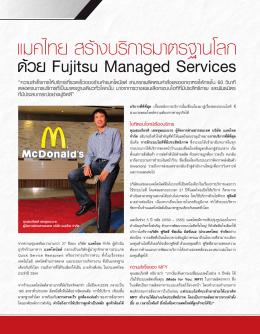 Adver Fujitsu.indd