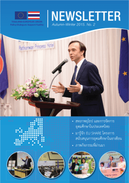 newsletter - THAILAND-EUROPEAN UNION Policy Dialogues