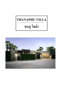 THANAPHU VILLA ธนภู วิลล่า