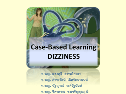 Case-‐Based Learning DIZZINESS