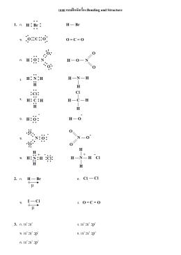 O = C = O 2. ก. H — Br ง. O = C = O