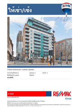 RE/MAX United Kingdom