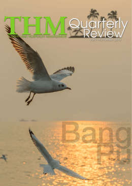 THM Quarterly Review volume 9.13