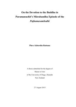 Paṭhamasambodhi - Otago University Research Archive