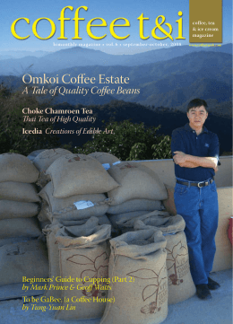 Omkoi Coffee Estate - Coffee Tea and Ice Cream Magazine