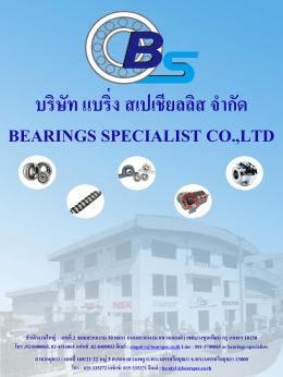 BS Company profile - Bearings Specialist Co.,Ltd