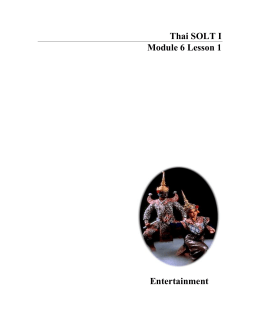 Thai SOLT I Module 6 Lesson 1 Entertainment