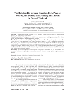 The Relationship between Smoking, BMI, Physical Activity, and