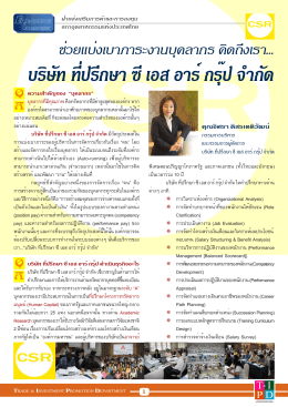 trade - หน่วยงานจับคู่ธุรกิจ : สภาอุตสาหกรรมแห่งประเทศไทย