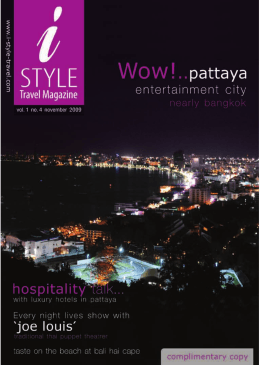 Issue 4 - 45 Event Agency อีเว้นท์ เอเยนซี่ งานอีเว้นท์ กิจกรรม โปรโมชั่น