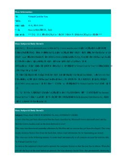 Hoax Information: ชื่อ: Virtual Card for You ชื่ออื่น: n/a คŒนพบเมื่อ: 10
