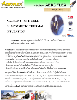 Aeroflex® CLOSE CELL ELASTOMETIC THERMAL INSULATION