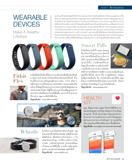 Wearable Devices, Make A Healthy Lifestyle