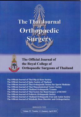 The Official Journal of - ข่าวประชาสัมพันธ์ราชวิทยาลัยแพทย์ออร์โธปิดิกส์