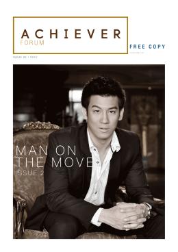issue 2 - ประเทศไทย ในมือคุณ