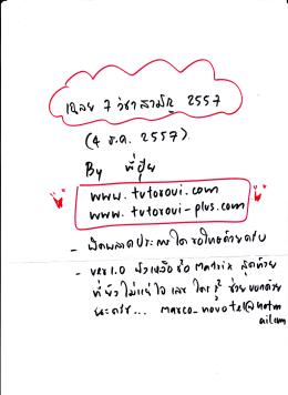 + r,O. L$t? - tutoroui
