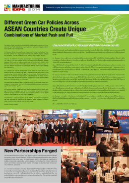 Different Green Car Policies Across ASEAN Countries Create