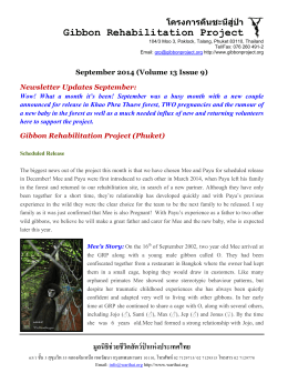 2014 Sep Volume 13 Issue 9 - The Gibbon Rehabilitation Project