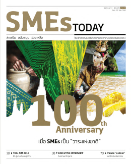 SMEs Today January - March 2015