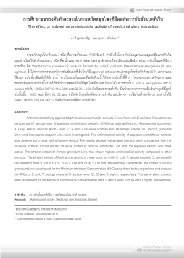 The effect of solvent on antimicrobial activity of medicinal plant