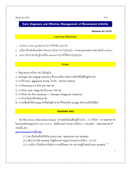 Early Diagnosis and Effective Management of RA Jan 2006
