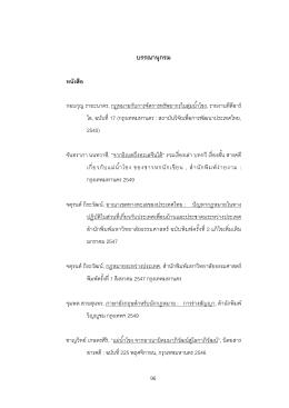 Fulltext #14