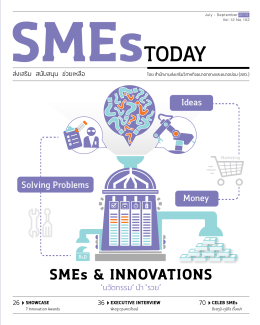 SMEs Today July - Sep 2015