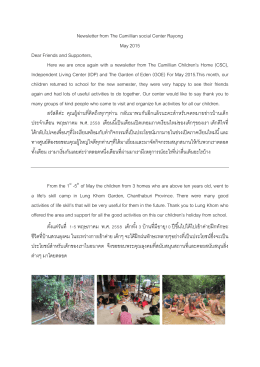 Newsletter from The Camillian social Center Rayong May 2015