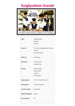เรียนภาษาเกาหลี กับ ปาร์คยูชอน in PDF