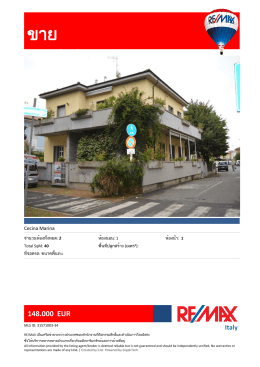 RE/MAX Italy
