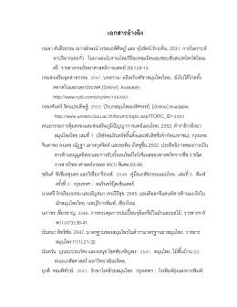 Fulltext #10