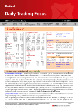 Thailand Daily Trading Focus