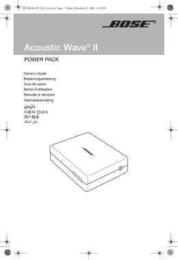 Acoustic Wave® II