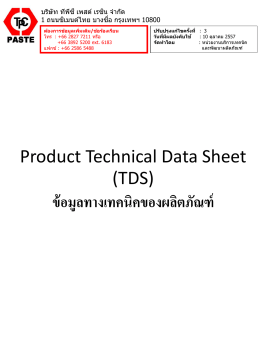 ข้อมูลทางเทคนิคของผลิตภัณฑ์ - Thai Plastic and Chemicals